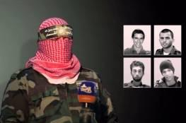 """القسام يكشف : إصابة عدد من """"أسرى الاحتلال"""" في القصف الاسرائيلي في مايو 2019"""