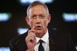 قناة عبرية تكشف: غانتس لا يمانع الضم وفرض السيادة على المناطق الفلسطينية ولكن!