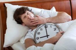 إياك والنوم الزائد.. هذه النتائج!
