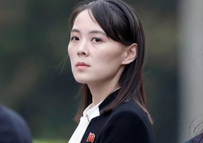 كوريا الشمالية لأمريكا : إذا أردتم السلام يجب أن تتجنبوا إثارة الضجة