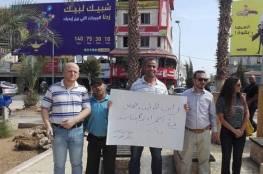 عواجنة : نقابة العاملين ببلدية أريحا تضرب عن العمل