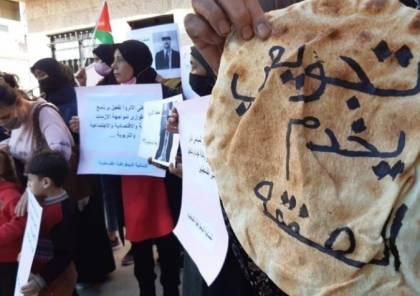 اعتصام لطلاب فلسطينيين أمام الاونروا جنوب لبنان
