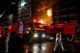 """مصر: 12 مصابا و""""تفحُّم سيارات"""" في حريق نشب إثر انفجار بخطّ وقود"""