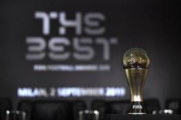 الفيفا يكشف رسمياً عن أسماء المرشحين لجائزة الأفضل