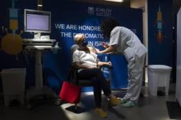 الصحة الإسرائيلية: 2,052 إصابة جديدة بكورونا