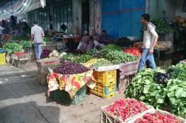 الاحصاء الفلسطيني: انخفاض الرقم القياسي لأسعار الجملة