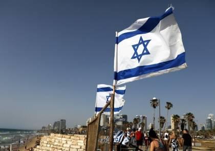 """سفارة الاتحاد الأوروبي لدى إسرائيل تتعرض لـ """"تخريب مشين"""""""