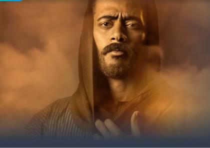 شاهد.. مسلسل موسى الحلقة 1 الأولى بطولة محمد رمضان