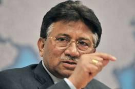 الحكم بالإعدام على الرئيس الباكستاني الأسبق برويز مشرّف