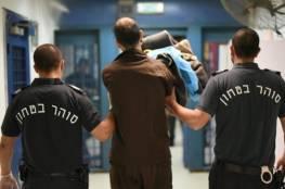 الحكم على أسير من جنين بالسجن 30 شهرًا وغرامة مالية
