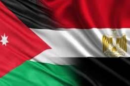 مصر والأردن: ضم الضفة أمر مرفوض .. ومايجري فى ليبيا تهديد للأمن القومي العربي والمصري