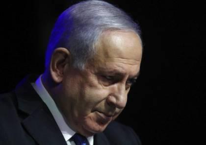 نتنياهو يتبع خطى ترامب ويلغي إجراء متبعا في إسرائيل منذ 73 عاما