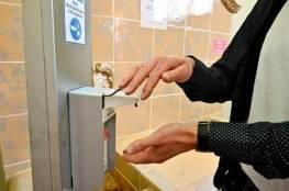 """دراسة تكشف مخاطر """"المبالغة"""" في استخدام معقمات الأيدي"""