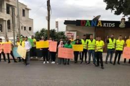 فعالية ووقفة احتجاجية ضد العنف والجريمة في الوسط العربي بالداخل
