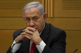 """نتنياهو يدعو لدعم مشروع قانون """"الهجرة"""" لمنع تجنيس الفلسطينيين"""