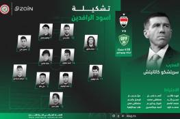 مشاهدة مباراة العراق وأوزبكستان الودية بث مباشر .. قناة السومرية