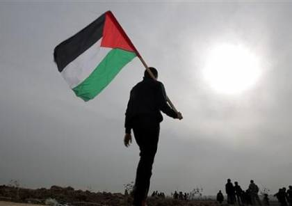 """بكين: احياء اليوم الوطني لفلسطين في المعرض الدولي """"اكسبو"""" البستنة الشجرية"""