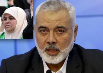 صحيفة: مصر تمنع زوجة هنية للمرة الثالثة من مغادرة غزة