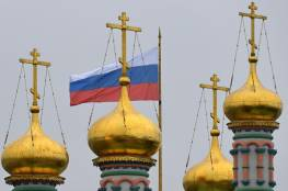 موسكو: اتهام روسيا باختراق البرلمان النرويجي استفزاز