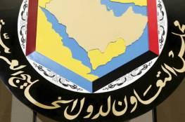 التعاون الخليجي: المبادرة العربية لحل الدولتين لا تزال مطروحة
