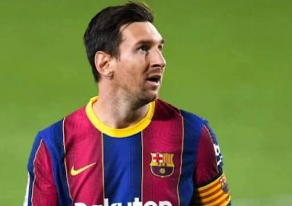 """""""سبورت إيطاليا"""": صفقة مثيرة وراء انهيار علاقة برشلونة وميسي"""
