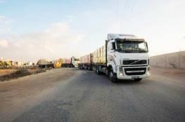 وزارة الاقتصاد بغزة توضح حقيقة الانباء المتداولة بشأن تسويق منتجات القطاع للضفة الغربية