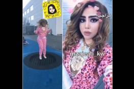 """فنانة سورية تتجول في الشارع بـ""""بيجامة نوم"""" ثمنها 2000 دولار!"""