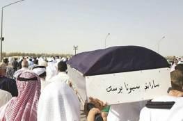 أمريكية توفيت بالكويت بعد 9 أيام من إسلامها