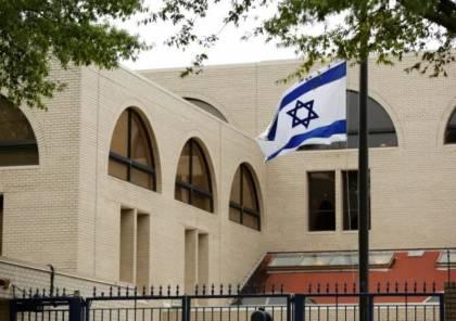 من هو  مرشح بينيت لمنصب السفير الإسرائيلي لدى أمريكا ؟