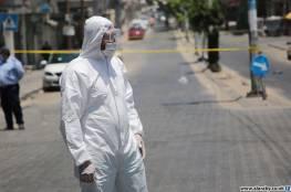 وزارة الصحة بغزة تعلن إجمالي إصابات كورونا ليوم الخميس