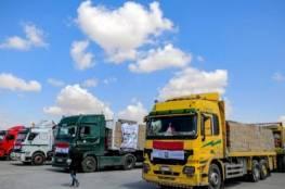 """الداخلية بغزة تنشر كشف أسماء """"التنسيقات المصرية"""" المغادرين عبر معبر رفح يوم الخميس"""