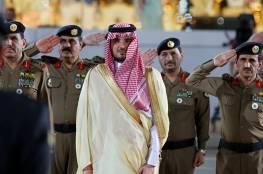 صور: وزير الداخلية السعودي يصل قطر في زيارة رسمية