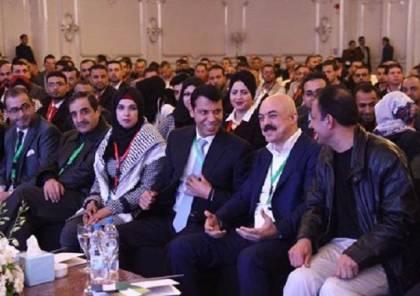 مصر: مؤتمر شبابي فلسطيني يدعو لرأب الصدع الفتحاوي والعمل لإنهاء الانقسام الداخلي