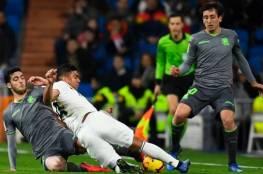 فيديو... ريال سوسيداد يصعق ريال مدريد ويُعيده إلى دوامة الهزائم