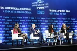 """مؤتمر اسرائيلي يتطرق لتحليل ثلاثة سيناريوهات مركزية مرتبطة بـ""""صفقة القرن"""""""