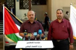 الاقتصاد بغزة: سنتخذ أقصى العقوبات بحق محتكري الأسعار