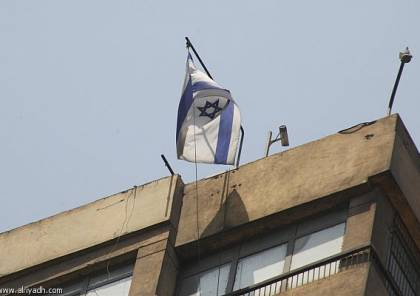 انفجار قرب السفارة الإسرائيلية في نيودلهي..فيديو