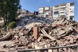 """EMSC "": هزة أرضية تضرب وسط تركيا"
