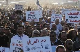 مظاهرات ضد الجريمة وتقاعس الشرطة الإسرائيلية في مدن وبلدات داخل أراضي 48
