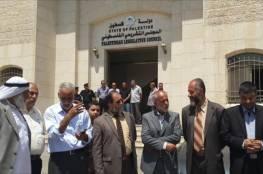 مصادر : السلطة الفلسطينية تقطع رواتب 37 نائبا من حماس بالضفة الغربية