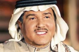 """محمد عبده يضع شروطاً """"مستفزة"""" لدخول حفلته!"""