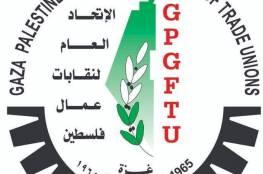 """""""نقابات العمال"""" تطالب بلدية غزة بتخفيض أجرة استئجار """"الأكشاك"""" على شاطئ البحر"""