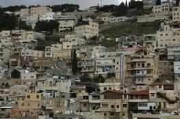 مشابهة لقضية الشيخ جراح.. محكمة الاحتلال تنظر اليوم في قرار إخلاء عائلات من منازلها في سلوان