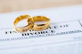 لا زواج أو طلاق في دبي حتى إشعار آخر!