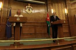 الصفدي وموجريني : لا بديل عن حل الدولتين لإنهاء الصراع الفلسطيني الإسرائيلي