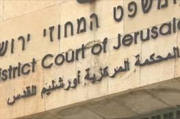 محكمة إسرائيلية تقضي بدفع السلطة 13 مليون شيكل تعويضاً لعائلة إسرائيليين قُتلا عام 2002