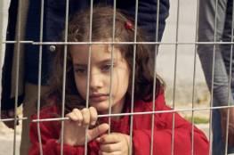 """مدير سابق لـ""""CIA"""": لماذا يجب على بايدن مشاهدة هذا الفيلم الفلسطيني؟"""
