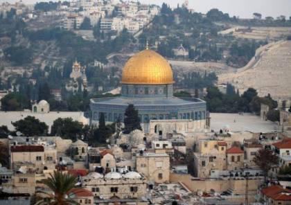 لقاء يبحث الوضع الاقتصادي والتجاري لمحافظة القدس