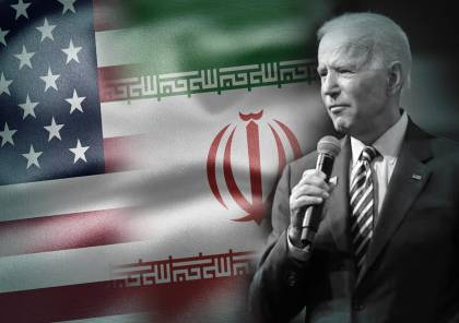 إدارة بايدن تسحب عبر مجلس الأمن إعلان ترامب إعادة فرض كل العقوبات الأممية على إيران
