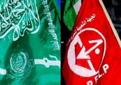 الشعبية توجه نداءً عاجلاً لحركة حماس بغزة وهذا ما تضمنه..
